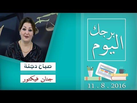 اليمن اليوم- بالفيديو الباحثة جنان فيكتور تكشف عن أهم التغيرات الفلكية