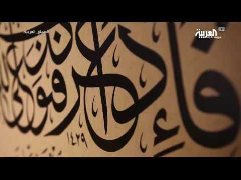 اليمن اليوم- أكثر من 100 كلمة إنجليزية أصولها عربية