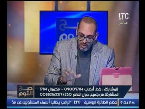 اليمن اليوم- شاهد  الفلكي أحمد شاهين يتنبأ بمحاولة اغتيال الإعلامي عمرو أديب بــ2017