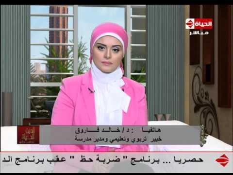 اليمن اليوم- بالفيديو خبير تربوي يروي حادثة سرقة وبلطجة داخل مدرسته