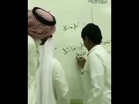 اليمن اليوم- شاهد معلم سعودي يجبر طالب على كتابة عبارات مسيئة للنادي الأهلي
