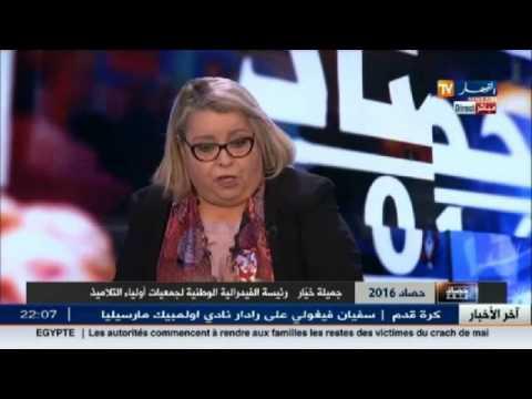 اليمن اليوم- رئيسة فيدرالية جمعيات أولياء الطلاب تؤكد محاولة تسييس التعليم