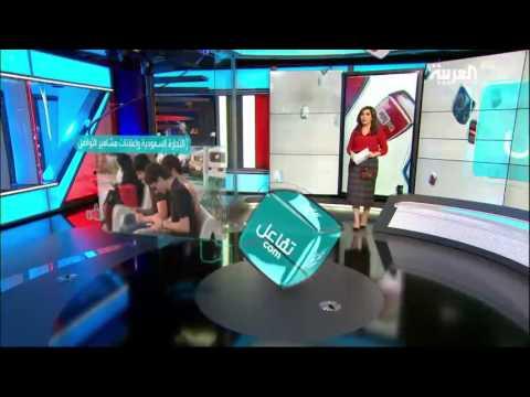 اليمن اليوم- بالفيديو اشتراط موافقة لاعلانات مشاهير مواقع التواصل الإجتماعي