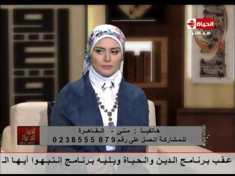 اليمن اليوم- بالفيديو  متصلة تعتذر إلى لمياء فهمي بإنكسار وإنهيار