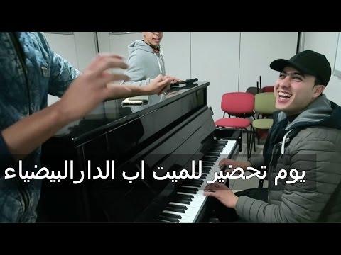 اليمن اليوم- شاهد مواهب مغربية في مجال العزف الموسيقي