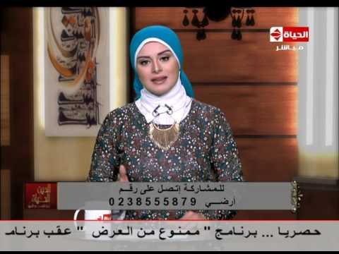 اليمن اليوم- شاهد مقدمة لمياء فهمي عن السمنة وعلاجها