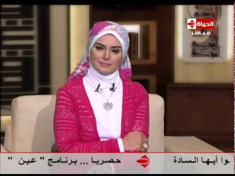 اليمن اليوم- رد قوي من الإعلامية لمياء فهمي عن أبناء امتنعوا عن زيارة أمهم المريضة بالسرطان