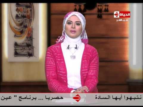 اليمن اليوم- مقدمة الإعلامية لمياء فهمي عن بر الوالدين مع الشيخ أحمد تركي