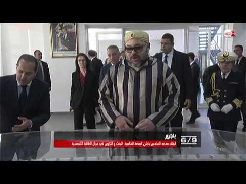 اليمن اليوم- شاهد إطلاق غرين إنيرجي بارك كأول منصة علمية في أفريقيا