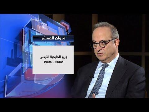 اليمن اليوم- شاهد تحديات الدولة المدنية والتعددية والتعليم