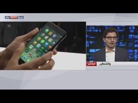 اليمن اليوم- نصائح مهمة لحفظ الخصوصية لدى مستخدمي آيفون