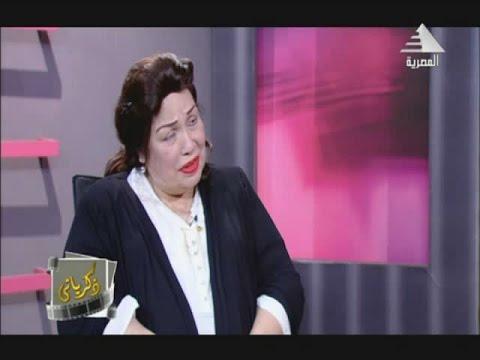 اليمن اليوم- بالفيديو  نجوى أبو النجا تكشف العديد من الأسرار في برنامج ذكرياتي