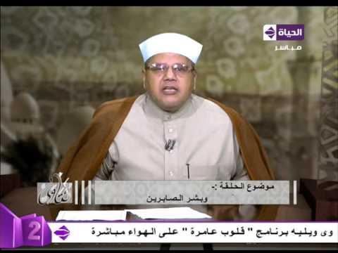 اليمن اليوم- شاهد كيف نصبرعلى ضغوط الحياة وغلاء الأسعار