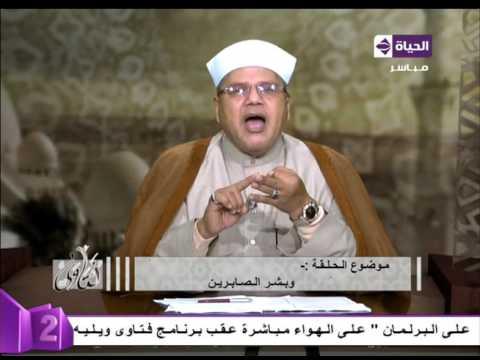 اليمن اليوم- شاهد كيف تعرف أن الله عز وجل يحبك