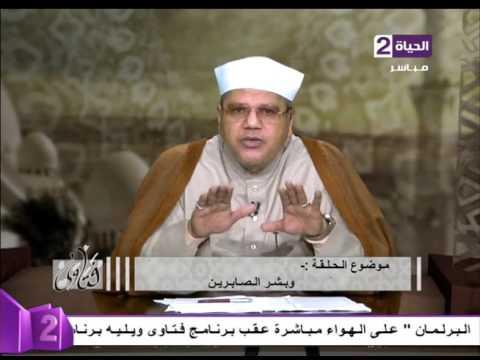 اليمن اليوم- شاهد الشيخ محمد توفيق يشرح معنى والعافين عن الناس