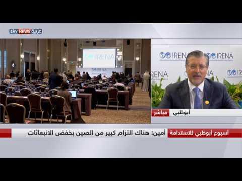 اليمن اليوم- أرينا تناقش سبل خفض تكاليف الطاقة المتجددة