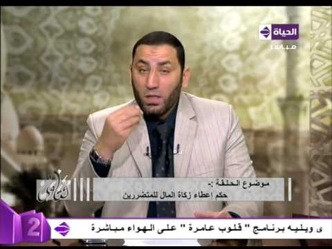 اليمن اليوم- بالفيديو كيفية إعطاء الزكاة إلى العامّة المتضررين