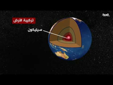 اليمن اليوم- علماء من اليابان يعتقدون بأن نواة الأرض من السيليكون