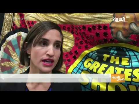 اليمن اليوم- شاهد سيرك رينجلينج اند بارنوم بيلي ينهي عروضه
