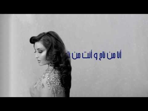 اليمن اليوم- بالفيديو لطيفة التونسية تطرح أغنية أنا من ناح وأنت من ناح