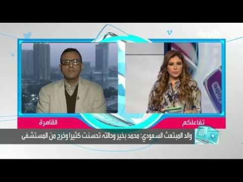 اليمن اليوم- بالفيديو الاعتداء على مبتعث سعودي في أميركا