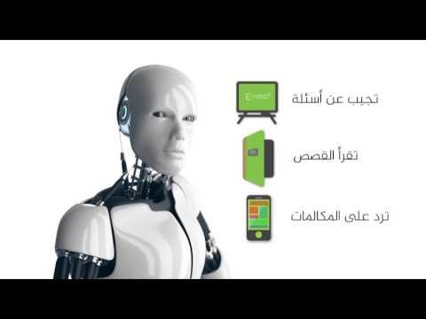 اليمن اليوم- بالفيديو أبرز صيحات العالم الرقمي 2016