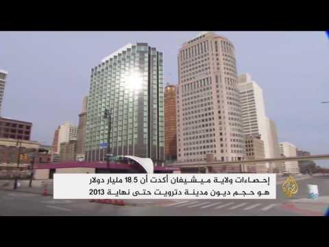 اليمن اليوم- بالفيديو صناعة السيارات الأميركية في ديترويت تستعيد عافيتها