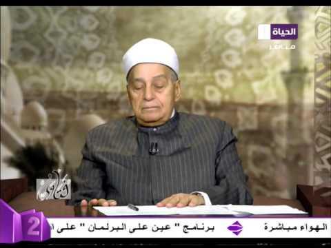 اليمن اليوم- بالفيديو محمود عاشور يوضّح فتوى صرف مال الزوج دون علمه