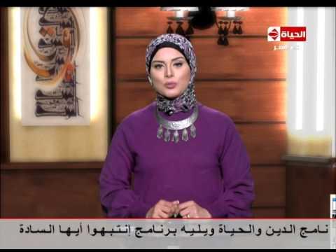 اليمن اليوم- بالفيديو مقدمة الإعلامية لمياء فهمي عن كيفية التقرّب من الأولاد