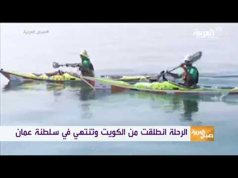 اليمن اليوم- شاهد كويتيون يجدفون بالكايك في الخليج العربي