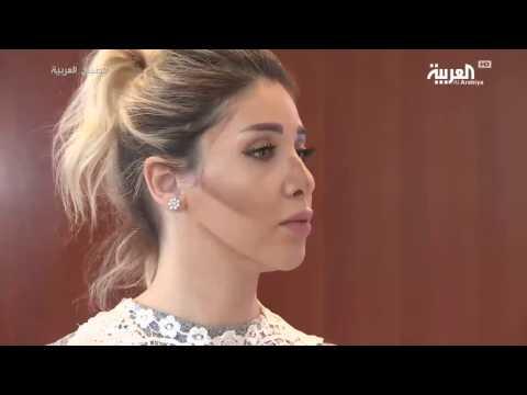 اليمن اليوم- بالفيديو تعرّف على فن الكونتورينغ عند النساء