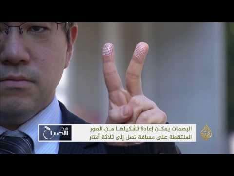 اليمن اليوم- شاهد البصمات يمكن إعادة تشكيلها من الصور
