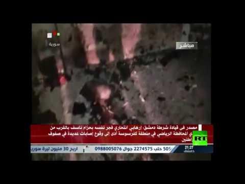 اليمن اليوم- مقتل 7 أشخاص في تفجير متطرف في سورية