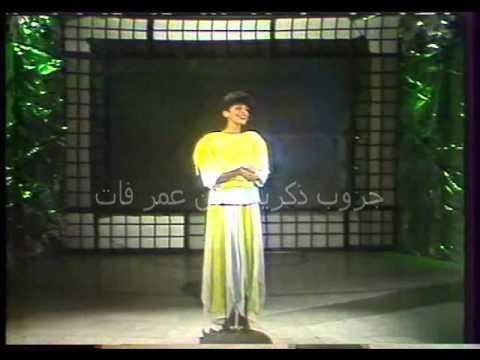 اليمن اليوم- أنغام في أولى أغنياتها الركن البعيد الهادي