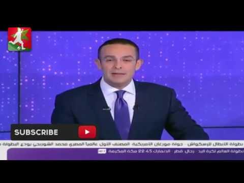 اليمن اليوم- المنتخب المغربي يقود مباراته الحاسمة أمام منتخب الطوغو
