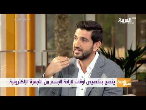 اليمن اليوم- تجنب هذه الوضعيات عند استخدام الجوال