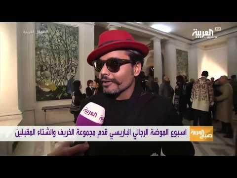 اليمن اليوم- تعرف على مجموعة فالنتينو الرجالية الجديدة