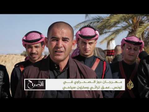 اليمن اليوم- انطلاق  مهرجان دوز الصحراوي في تونس