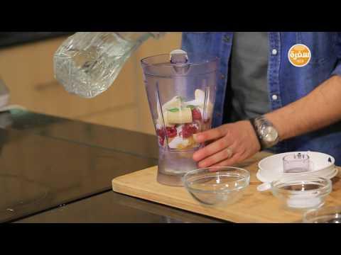 اليمن اليوم- شاهد طريقة إعداد عصير توت بالبرتقال