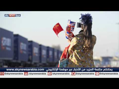 اليمن اليوم- شاهد  الصين تسير على طريق الحرير نحو الغرب