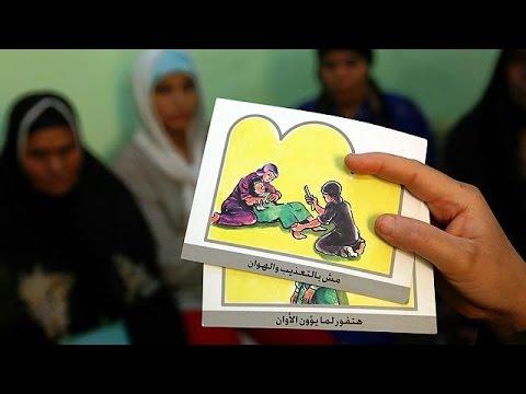 اليمن اليوم- 200 مليون فتاة وامرأة خضعن للختان
