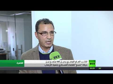اليمن اليوم- محاكمة 300 شخص من حركة حسم