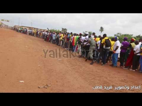 اليمن اليوم- شاهد الأمن الغابوني يعتدي على جماهير مباراة غانا ومالي