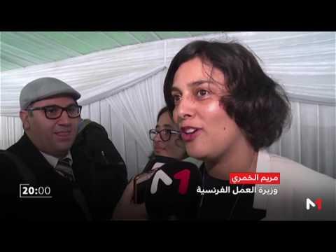 اليمن اليوم- مدرسة ادريان بيرشي تحتفل بمرور قرن على افتتاحها