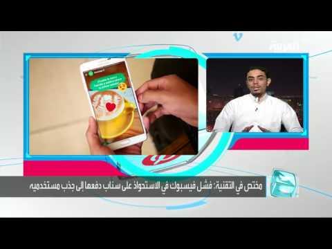 اليمن اليوم- واتس اب يطلق خاصية جديدة يقلد فيها انستغرام