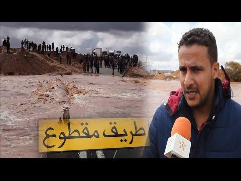اليمن اليوم- شاهد السيول الجارفة تقطع طريق كلميم المتصلة في طنطان