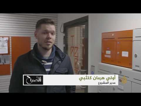 اليمن اليوم- شاهد الأبراج الخشبية موضة جديدة للعقارات تغزو العالم