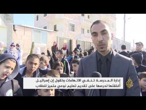 اليمن اليوم- احتجاجات لإغلاق الاحتلال مدرسة النخبة في القدس