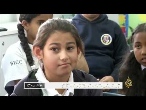 اليمن اليوم- شاهد مبادرة تلميذ لمقاومة العنف في المدارس