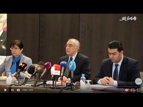 اليمن اليوم- شاهد حصيلة المجلس الأعلى للتربية والبحث العلمي